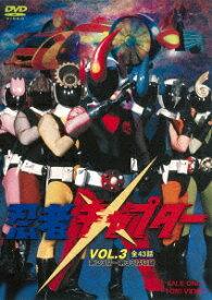 忍者キャプター VOL.3 [ 伴直弥 ]
