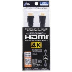 【認証ケーブル】 CYBER ・ Premium HDMIケーブル 1.5m ( PS4 用) ブラック