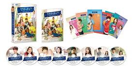ウラチャチャ!?~男女6人恋のバトル~ DVD-BOX1 [ イ・イギョン ]