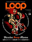 LOOP MAGAZINE(Vol.24)