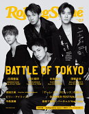 Rolling Stone Japan vol.07