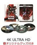 【楽天ブックス限定セット】スター・ウォーズ/最後のジェダイ 4K UHD MovieNEX【4K ULTRA HD】+コインケース(完全…