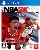 NBA 2K22 PS4版