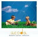 acoda-acoustic guitar compilation
