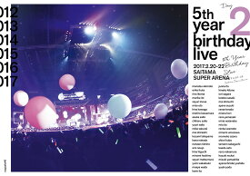 5th YEAR BIRTHDAY LIVE 2017.2.20-22 SAITAMA SUPER ARENA DAY2 [ 乃木坂46 ]