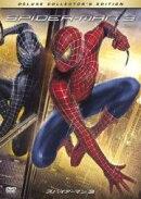 スパイダーマン3 デラックス・コレクターズ・エディション【MARVELCorner】