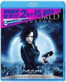 アンダーワールド2 エボリューション【Blu-rayDisc Video】