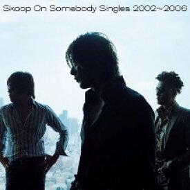 Singles 2002〜2006 [ Skoop On Somebody ]