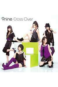 Cross_Over