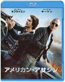アメリカン・アサシン【Blu-ray】