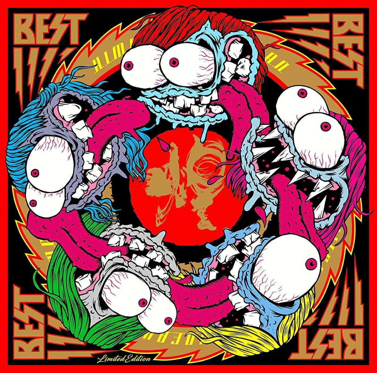煌 -BEST- (初回限定盤 CD+DVD) [ ひめキュンフルーツ缶 ]