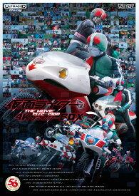 仮面ライダー THE MOVIE 1972-1988 4KリマスターBOX(4K ULTRA HD Blu-ray & Blu-ray Disc 4枚組)【4K ULTRA HD】 [ 石ノ森章太郎 ]