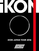 iKON JAPAN TOUR 2016 初回生産限定 -DELUXE EDITION-【2Blu-ray+2CD+PHOTO BOOK(スマプラミュージック&ムービー対応)】【Blu-ray】