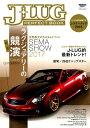 J-LUG PERFECT BOOK ラグジュアリーの競演 (SAN-EI MOOK)