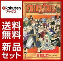 FAIRY TAIL 1-63巻セット【特典:透明ブックカバー巻数分付き】