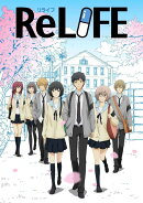 ReLIFE 3【Blu-ray】
