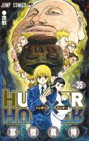 HUNTER×HUNTER 35