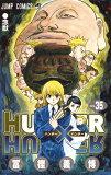 HUNTER×HUNTER(35) 念獣 (ジャンプコミックス)