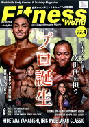 Fitness World Vol.4