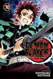 Demon Slayer: Kimetsu No Yaiba, Vol. 10, 10 DEMON SLAYER KIMETSU NO YAIBA (Demon Slayer: Kimetsu No Yaiba) [ Koyoharu Gotouge ]