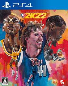 『NBA 2K22』NBA 75周年記念エディション PS4版