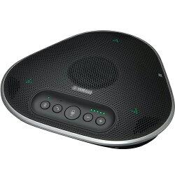 ユニファイドコミュニケーションマイクスピーカーシステム YVC-300