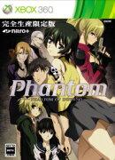 Phantom PHANTOM OF INFERNO 通常版