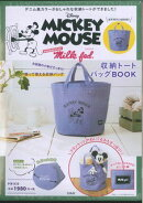 MICKEY MOUSE収納トートバッグBOOK