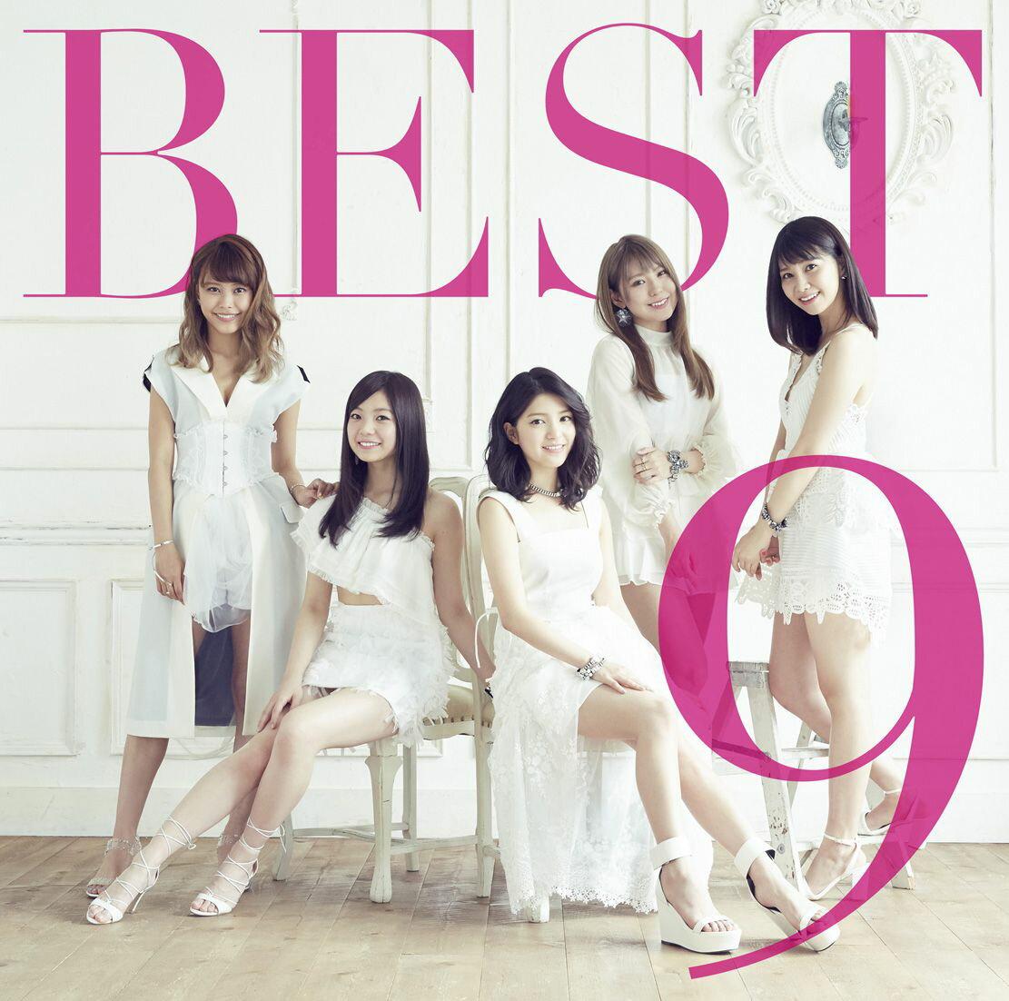 BEST9 (初回生産限定盤B CD+DVD) [ 9nine ]