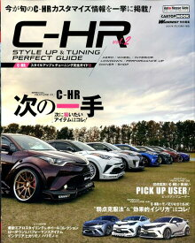 C-HR Style UP & Tuning Perfect Guide(Vol.2) C-HRスタイルアップ&チューニング完全ガイド (CARTOP MOOK WAGONIST特別編集)