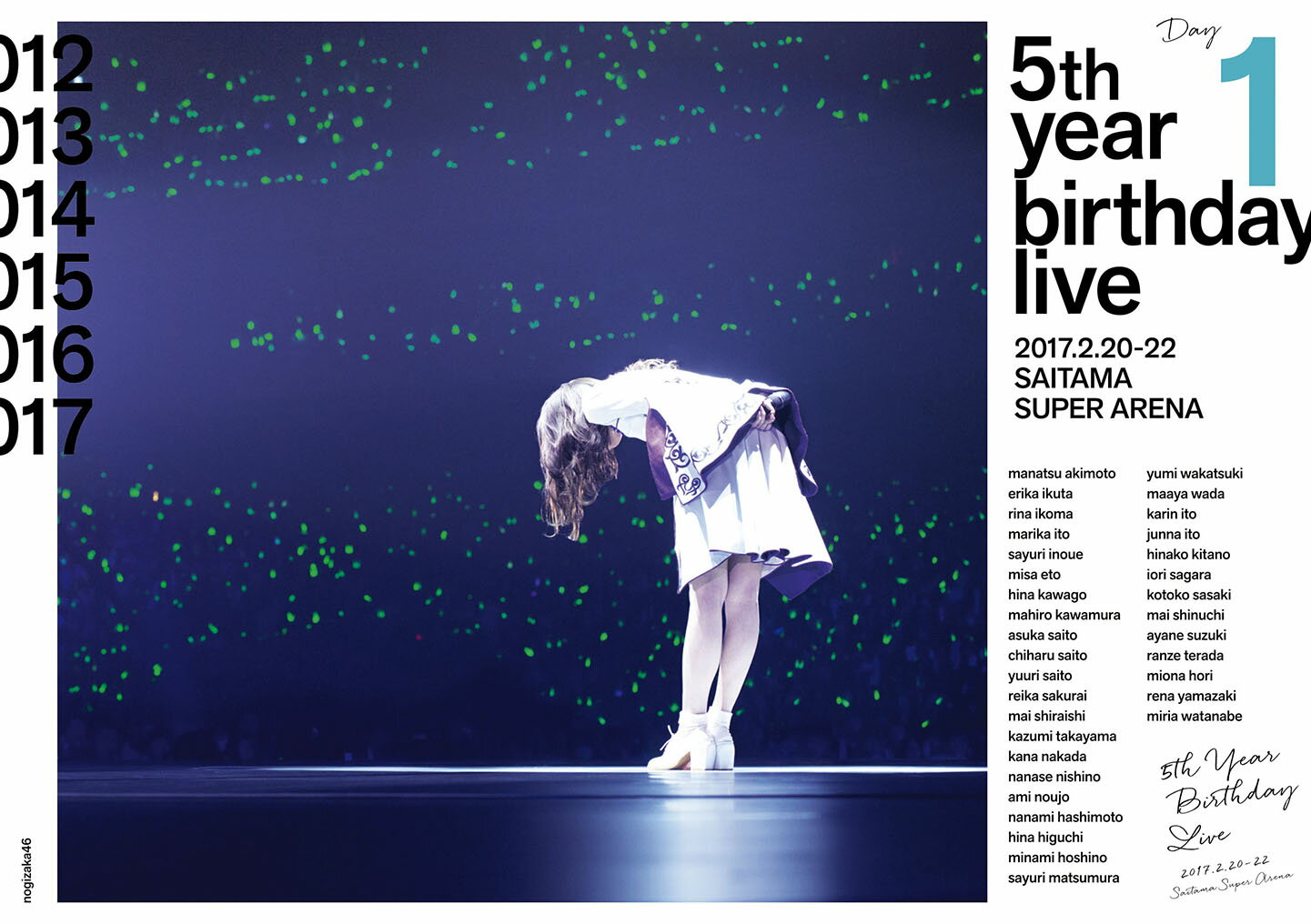 5th YEAR BIRTHDAY LIVE 2017.2.20-22 SAITAMA SUPER ARENA DAY1【Blu-ray】 [ 乃木坂46 ]