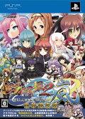 戦極姫2・嵐 〜百華、戦乱辰風の如く〜 限定版