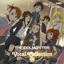 アイドルマスター Vocal Collection 01 [ (ゲーム・ミュージック) ] ランキングお取り寄せ