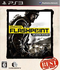 OPERATION_FLASHPOINT_:_DRAGON_RISING【Codemasters_THE_BEST】