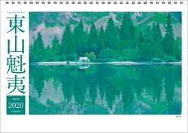 東山魁夷アートカレンダー2020年版 (小型判) [ 東山 魁夷 ]