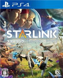 スターリンク バトル・フォー・アトラス スターターパック PS4版