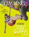 CLIMBING joy(no.16)