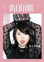 OVERTURE(no.007(2016 Jun) Fashion and Idol Culture AYAKA SASAKI (Town mook)