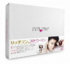 リッチマン,プアウーマン DVD-BOX [ 小栗旬 ]