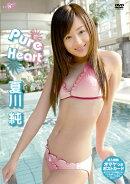 夏川純(美女ーH)DVD
