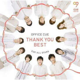 OFFICE CUE THANK YOU BEST [ (オムニバス) ]