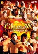 20th Anniversary G1 CLIMAX 1010-3Dスペシャルエディションー