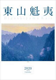 東山魁夷アートカレンダー2020年版 (大判) [ 東山 魁夷 ]