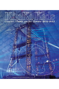 KinKiKidsConcert-Thankyoufor15years-2012-2013【Blu-ray仕様】
