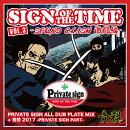 SIGN OF THE TIME Vol.3 -SOUND CLASH 激闘編ー