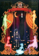 TV ANIMATION黒執事・Book of Circus・Official