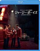 ジャージー・ボーイズ【Blu-ray】