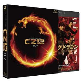 ライジング・ドラゴン ブルーレイ特別版 【Blu-ray】 [ クォン・サンウ ]