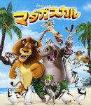 マダガスカル【Blu-ray】