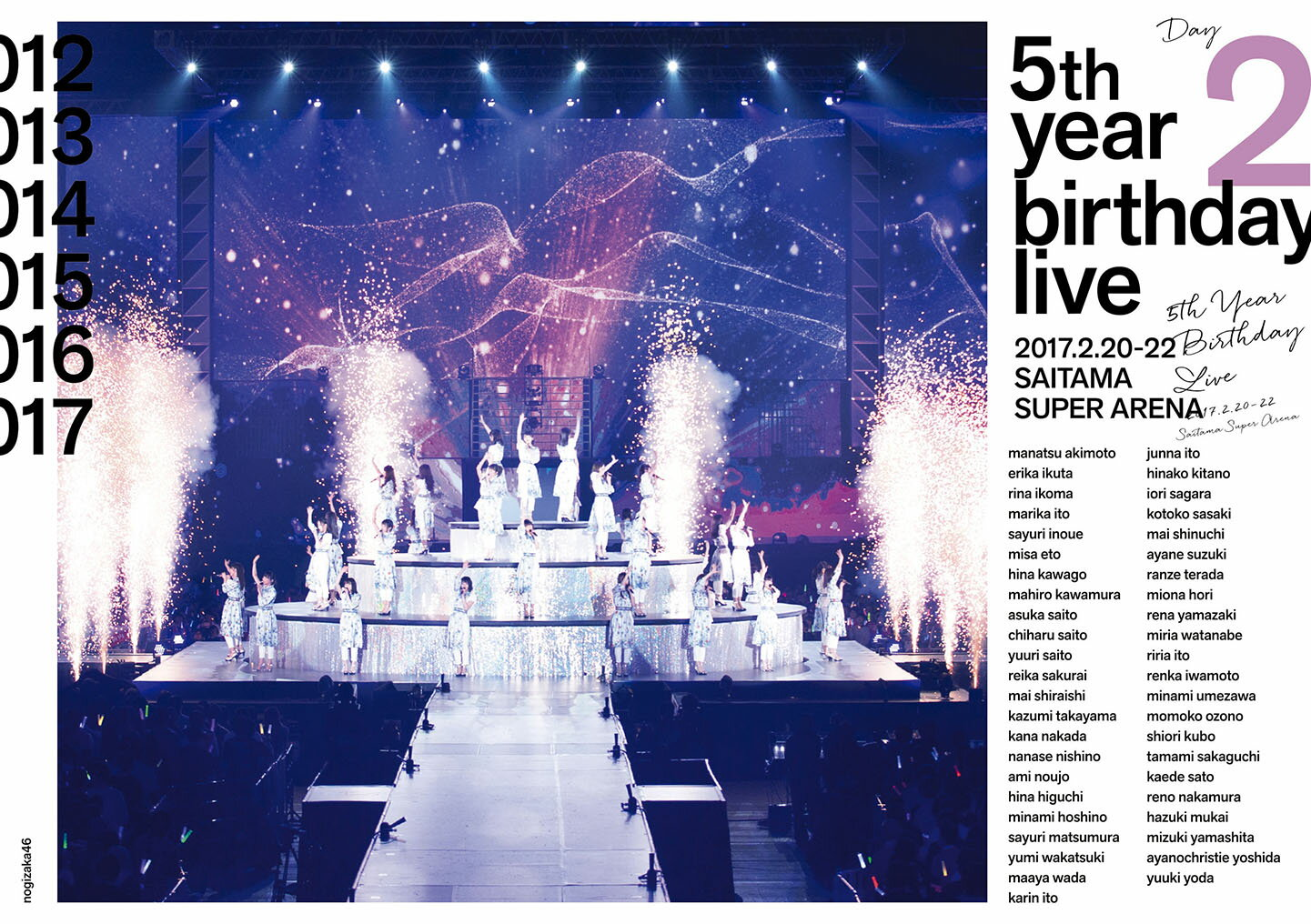 5th YEAR BIRTHDAY LIVE 2017.2.20-22 SAITAMA SUPER ARENA DAY2【Blu-ray】 [ 乃木坂46 ]